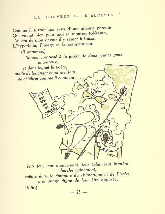 Oronte_sonnet-1440073001