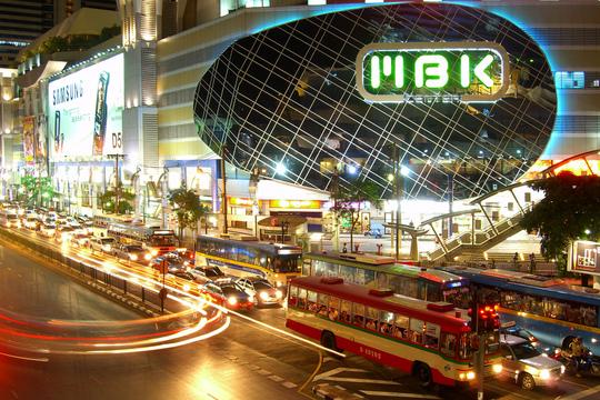 Th.-.bangkok.-.mbk-1440162157