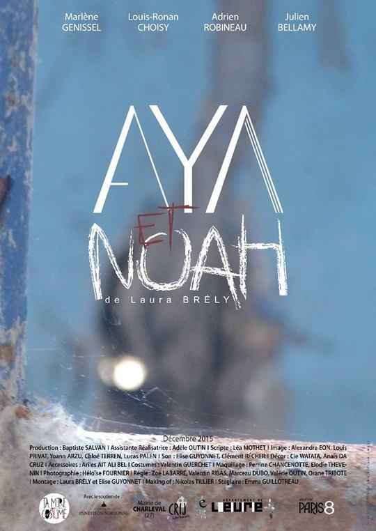 Affiche_aya_et_noah-1440419157