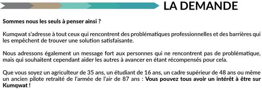 La_demande-1440504613