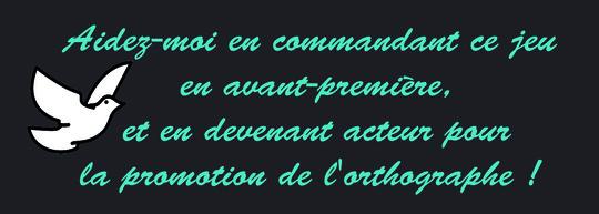 Aidez_moi-1441136474