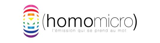 Homomicro-mistylake2-1441635326