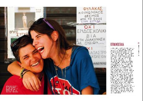 Reportage-grece-1442074478