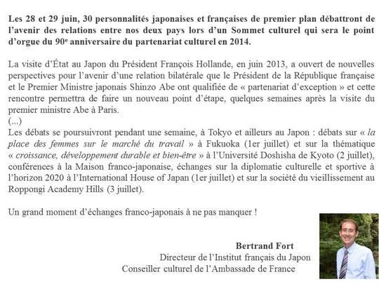 Japon-france-1444120681
