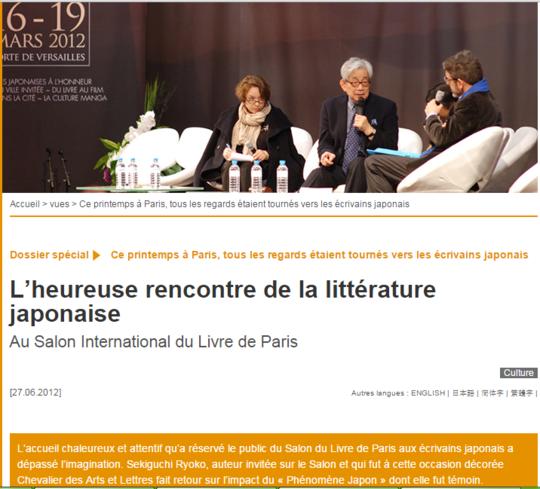 Salon_du_livre_2012-1444121250