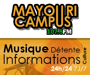 Mayouri_campus_format_carr__300x250px-1444806252