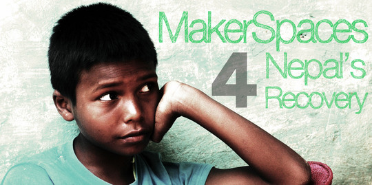 Makers_spaces-1448006949