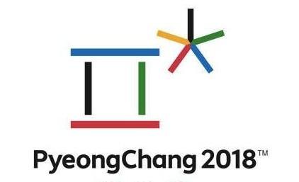 Pyeongchang2018-1448318522