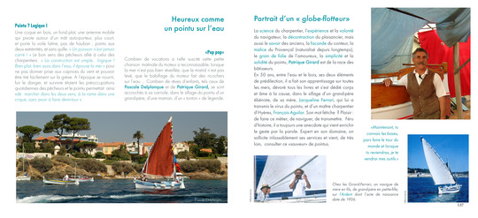 Globeflotteur-1449142826