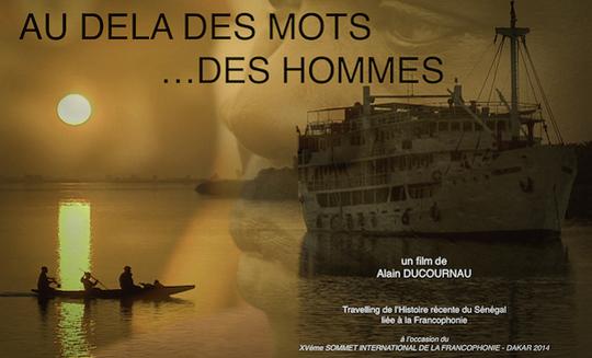 Au_dela_des_mots__affiche__-_copie-1452345753