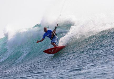 Surf_kite-1454315975