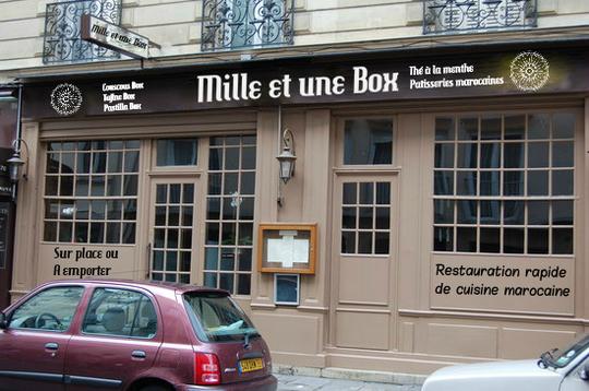Facade-du-restaurant-1454430065
