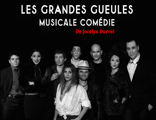 Ggmontageequipe-1454673453