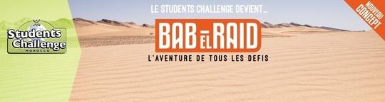 Baba-1454769931