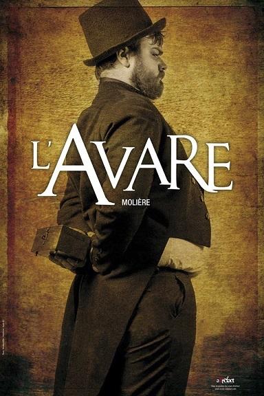 Avare-1455120443