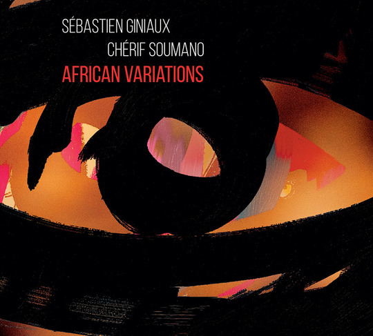 Africanvariations_cover_big-1456247667