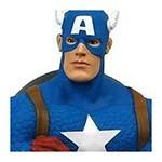 Buste-tirelire-captain-america-1456416359