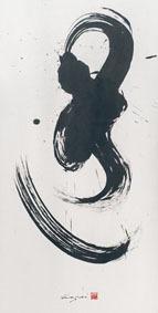 Calligraphie_voie-1457003080