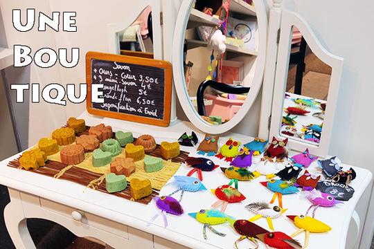Boutique-1458658333