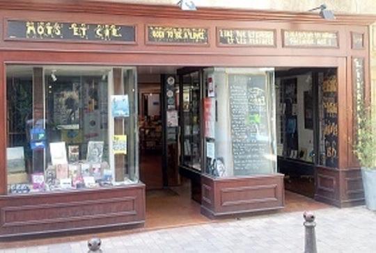 Facade-librairie-jpeg200_12741-1459348472