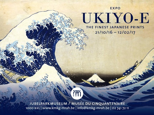 Pub_car_en_busgids_ukiyo-e-1459513244