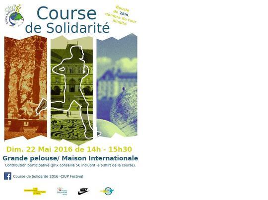 Affiche-course-1461672881
