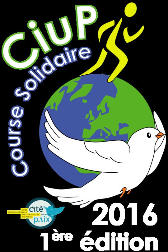 Logo_course_solidaire_ciup-v3_2016__1_-1461673732