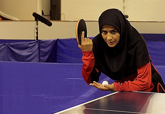 Ping_pong_iranienne-1464344389