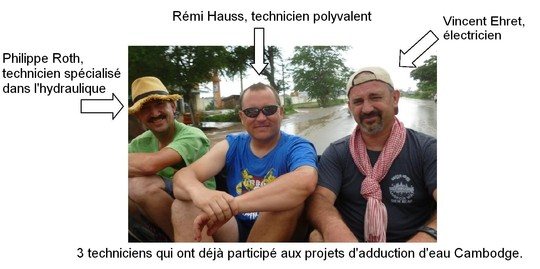 Philippe_remi_vincent2-1464596714