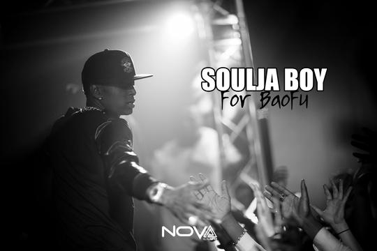 Souljaboyfor-1464800727