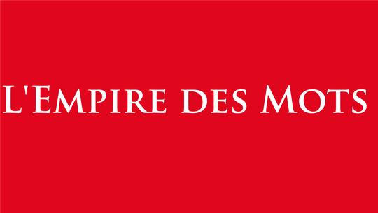 Found-rouge-bandeau-et-titr-1468746777