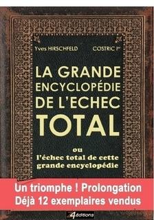 Echectotal-1470143471