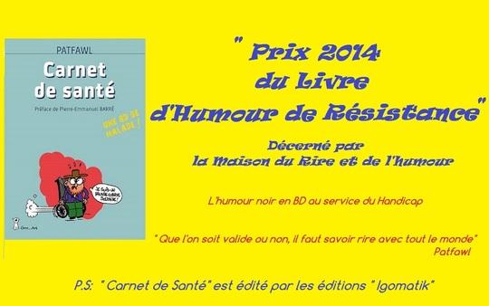 Prix_du_livre_hr-1470647711