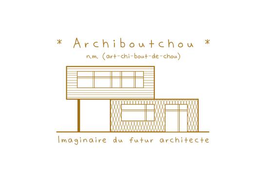 Archiboutchou_2-1473329646