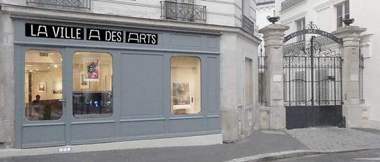 Fac_ade_de_la_ville_a_des_arts-1473348076
