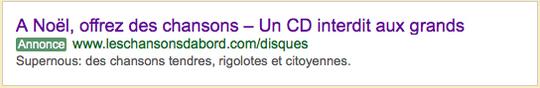 Annonce_google-1474208666