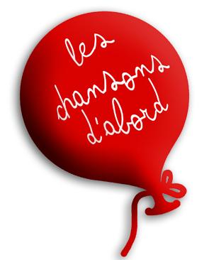 Ballon-taille-lettre-1474265324