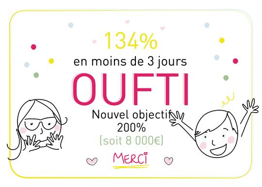Oufti_sans_ligne-12-1475226556