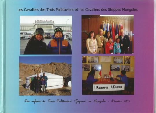 Couverture_livre_mongolie-1475344165