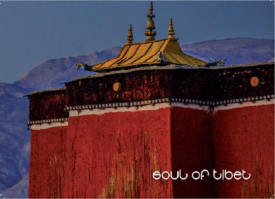 Tibet-1477565468