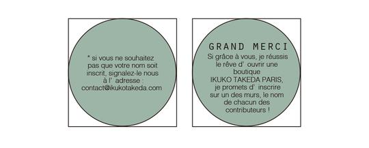 Grand_merci-1478376789
