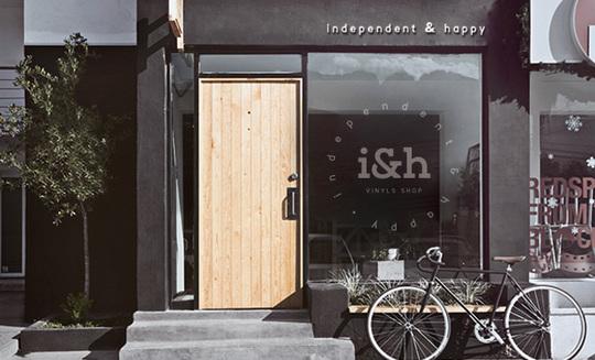 I_h-boutique-kkbb-1484306994