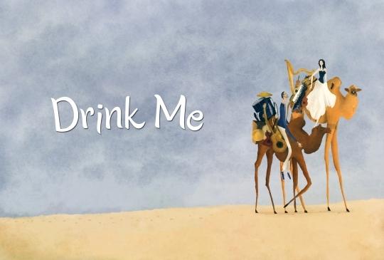 Drinkme2-1484589770