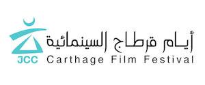 Carthage-festival-film-1484935285