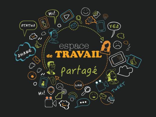 Espace-1485207560