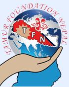 Tnf-logo-1489329727
