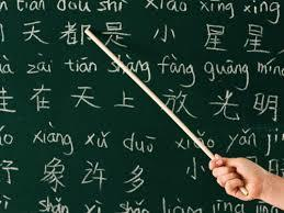Classe_chinois-1489335221