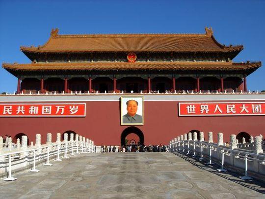 Beijing-tiananmen-square-1489353345