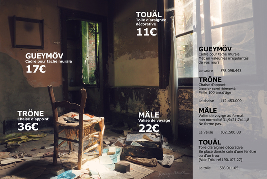 Ikea-trone-hd-1490033008