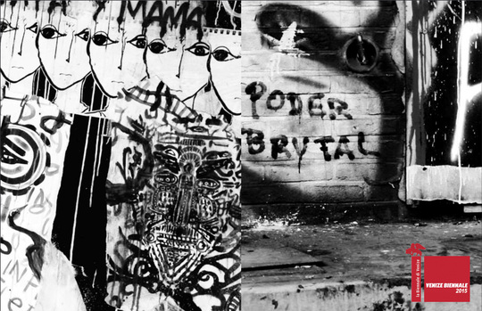 Graffiti-2015-1491129287